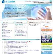 MTJAPAN様 サイト運営
